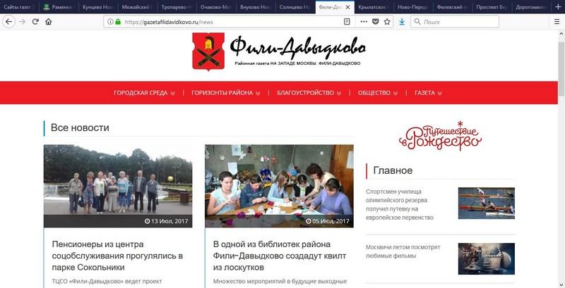 Filidavydkovo news 8yanv