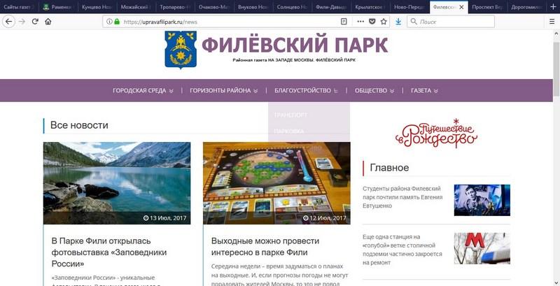 Filpark news 8yanv