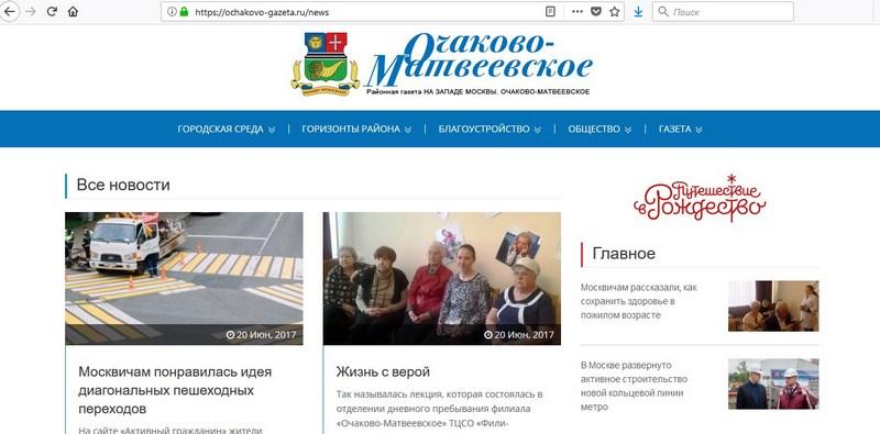 Ochgaz news 8yanv