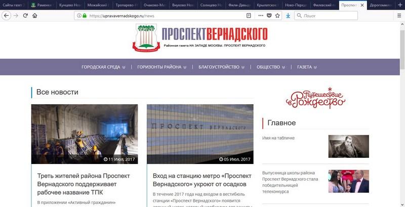 Prospvern news 8yanv